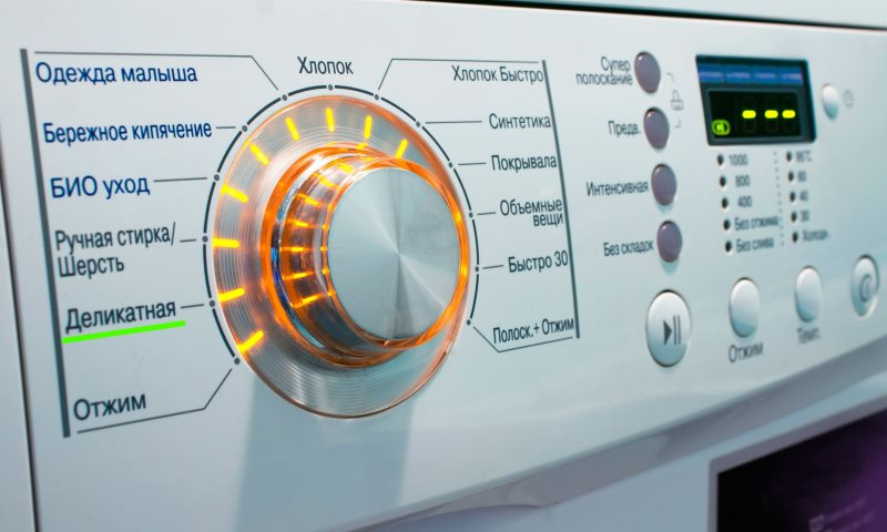 Рукоятка выбора режима стирки в машине-автомат