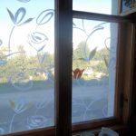 Интересный рисунок на оконных стеклах