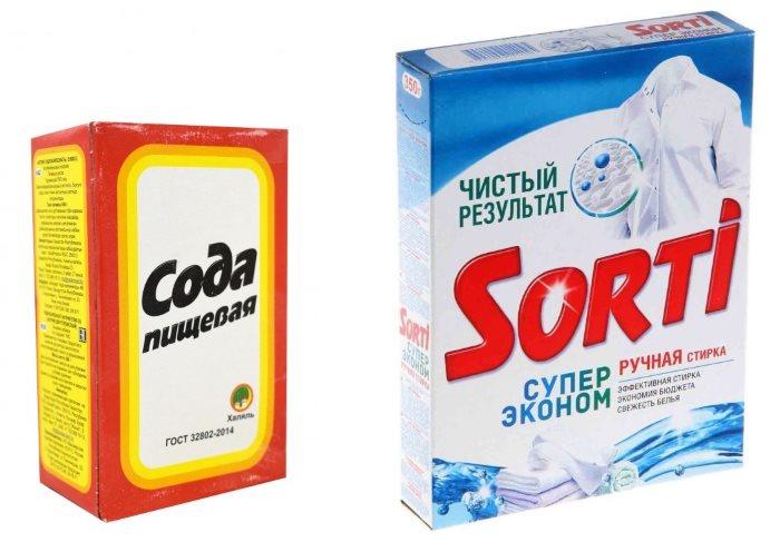 Сода пищевая и порошок Сорти для стирки тюля