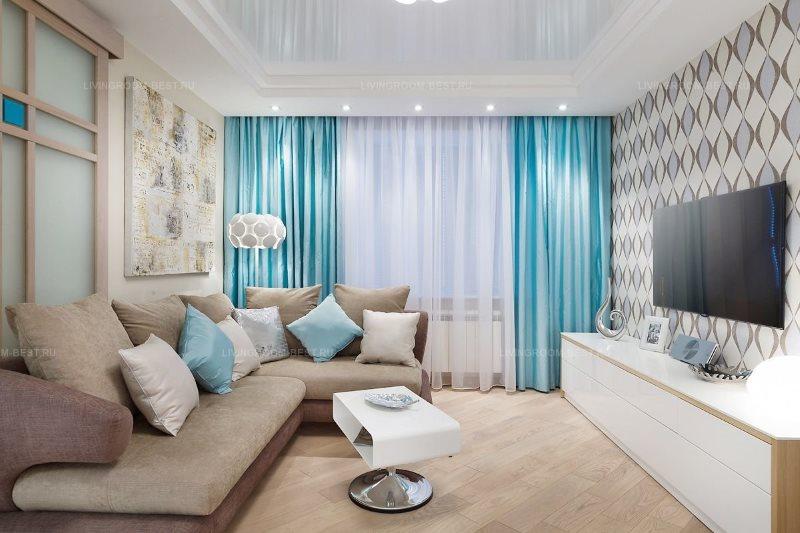 Современная гостиная с бирюзовыми занавесками