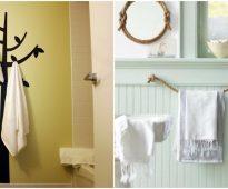 держатель для полотенец в ванную