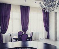 фиолетовые шторы в гостиную