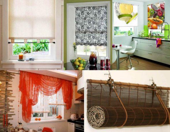 Рулонные шторы, или рольшторы