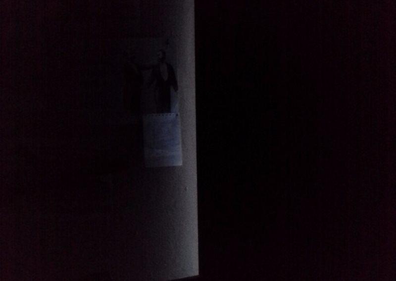 Просвет по краю рулонной шторы без боковых направляющих