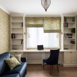 Открытые стеллажи для хранения книг