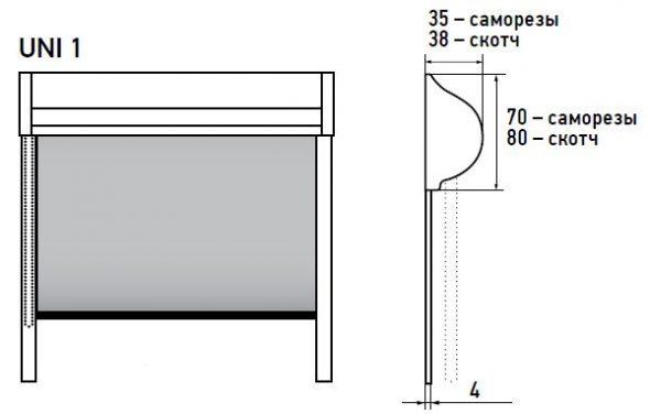 Рулонные шторы UNI 1
