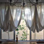 необычные шторы фото интерьер