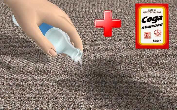как избавиться от запаха кошачьей мочи на ковре сода