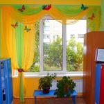 шторы для детского сада идеи вариантов