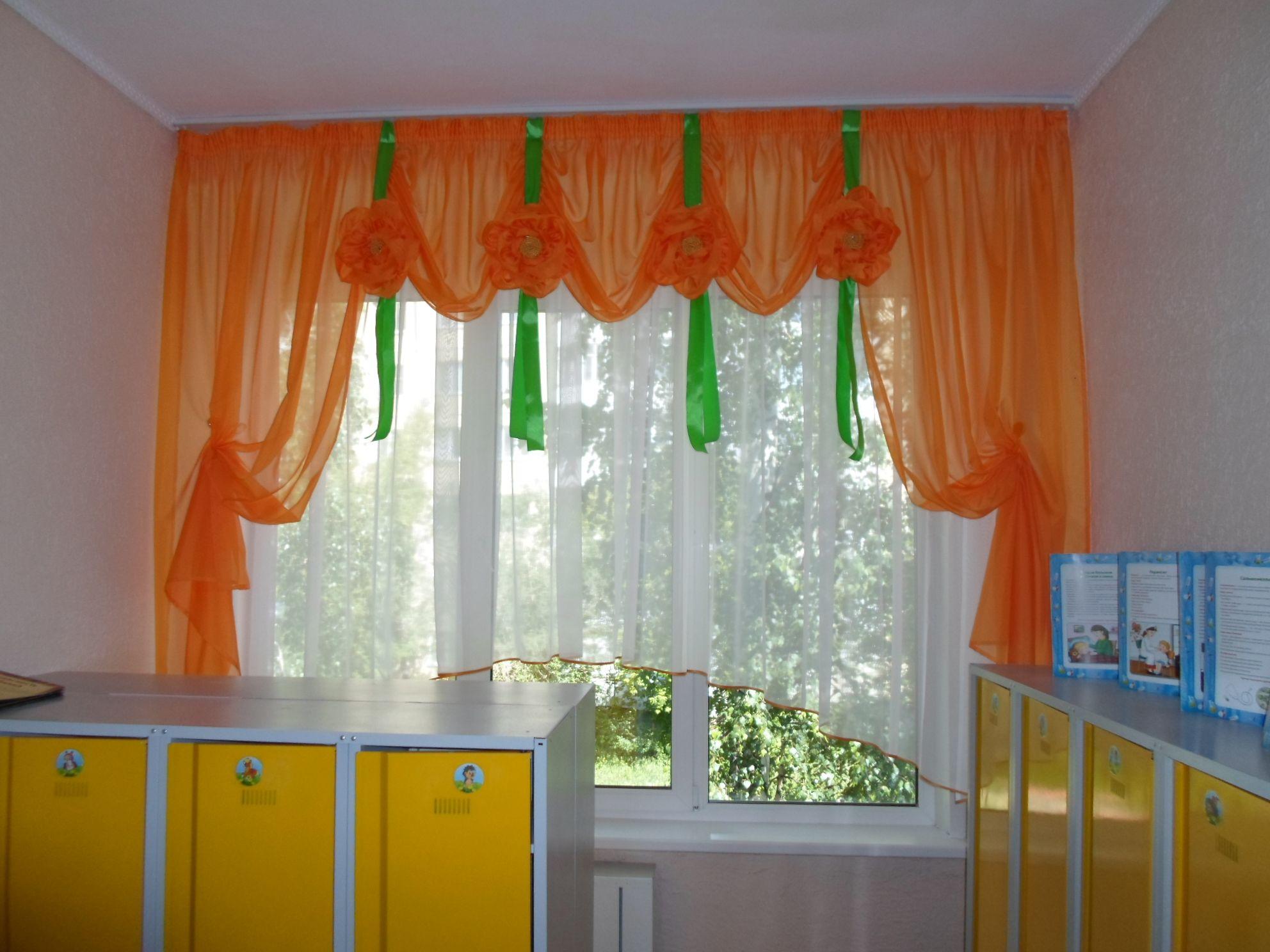 шторы для детского сада дизайн идеи