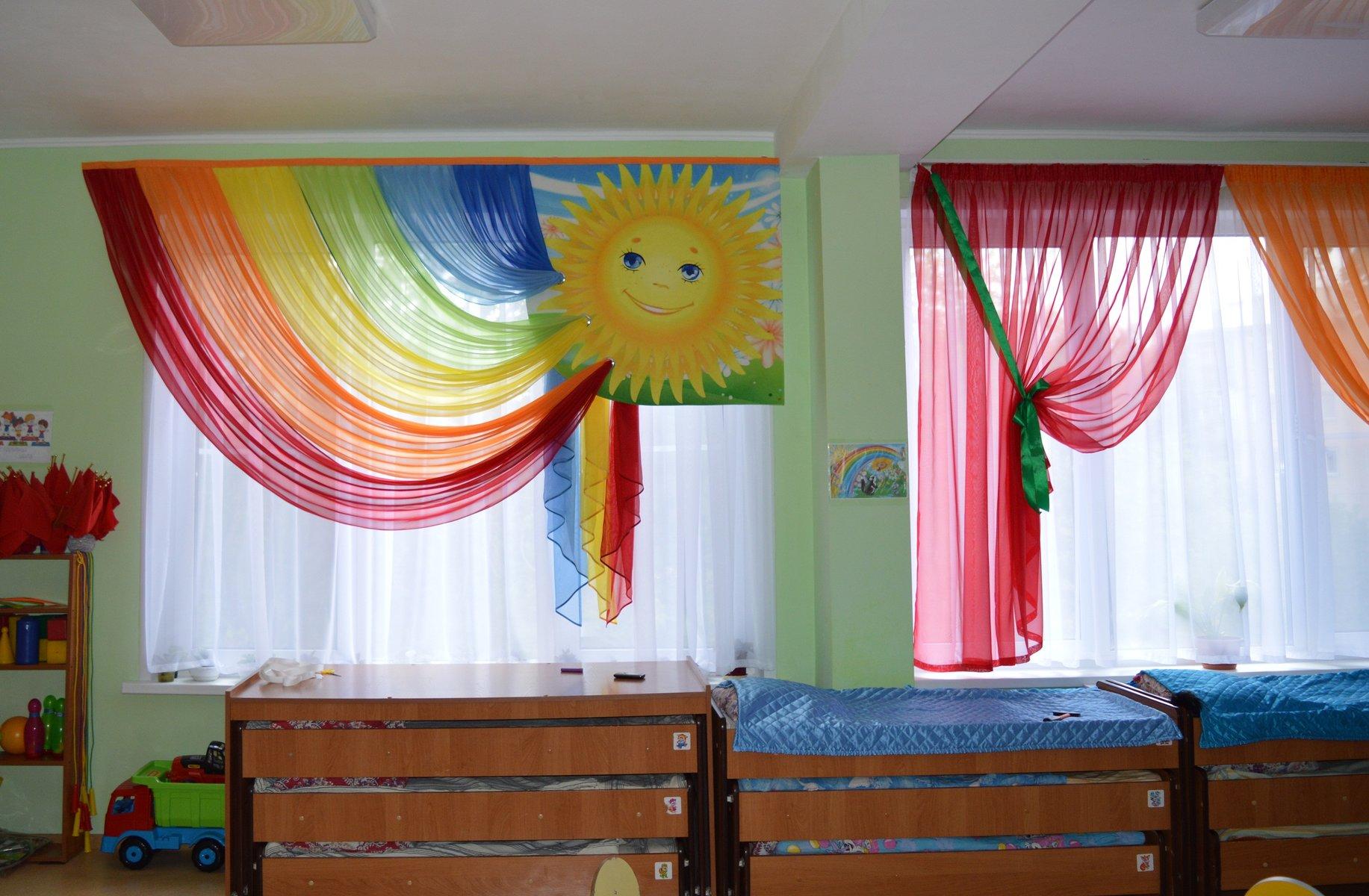 шторы для детского сада фото интерьера