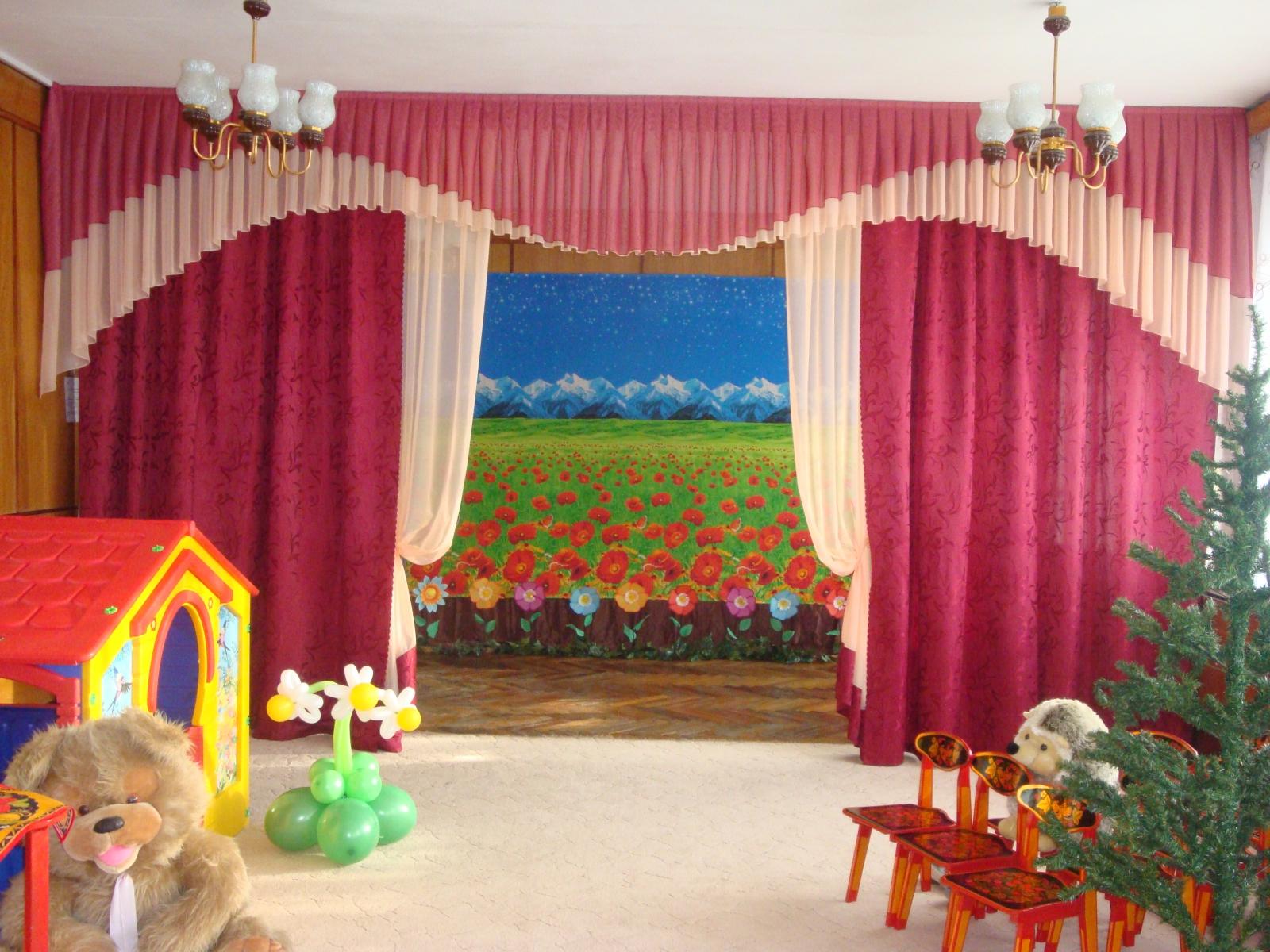 шторы для детского сада интерьер фото