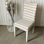 чехлы на стулья со спинками фото вариантов