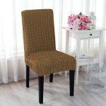 чехлы на стулья со спинками оформление