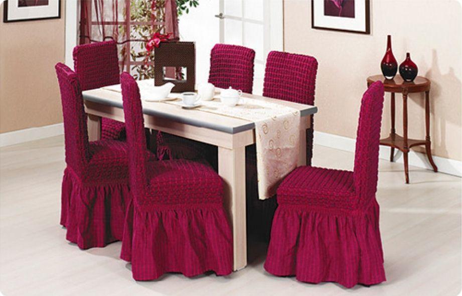чехлы на стулья со спинкой варианты фото