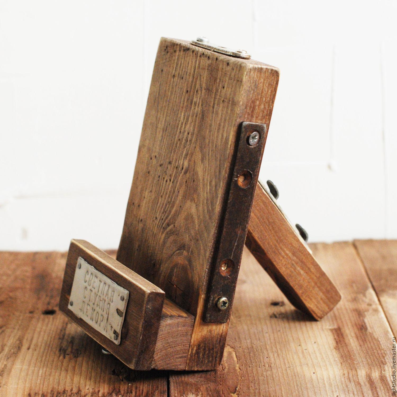 подставка держатель для книг лофт