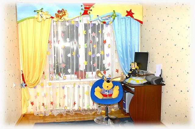 шторы со звездами фото виды