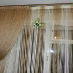радужные шторы фото виды