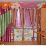 радужные шторы виды фото