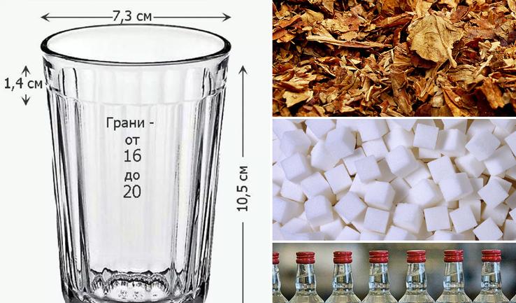 гранный стакан мера без весов