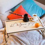 столик для завтрака в постель варианты фото