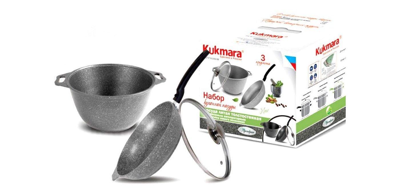 набор посуды Kukmara