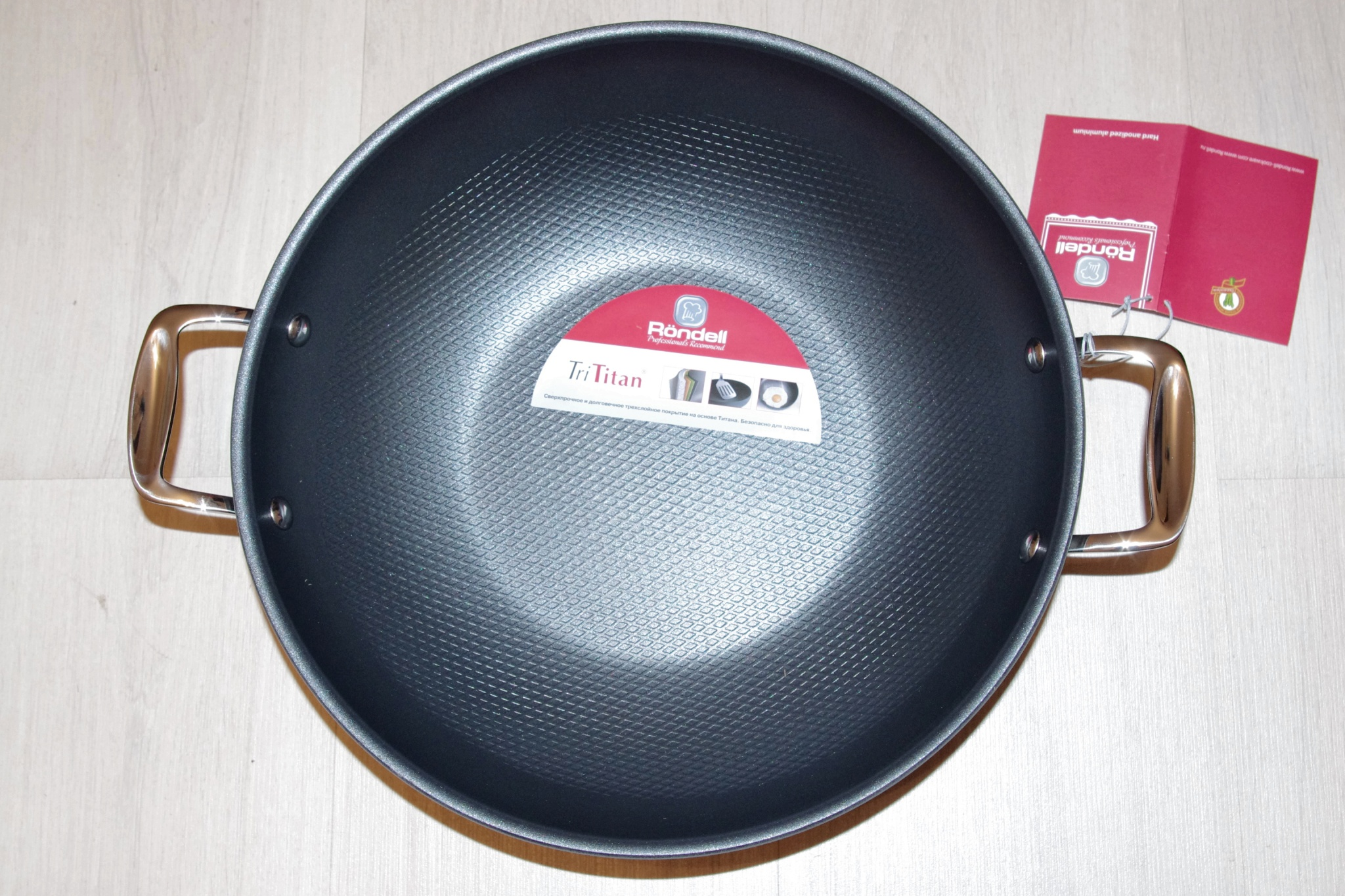 сковорода вок Rondell 114