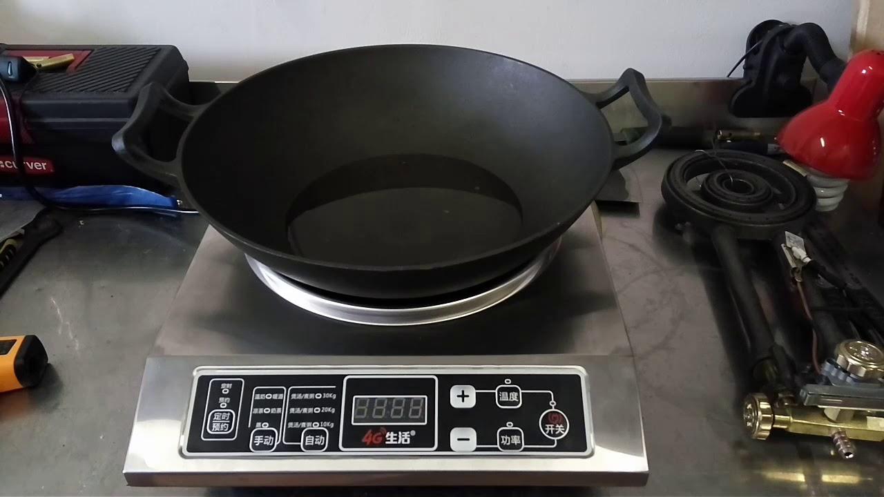 Сковорода вок индукционная