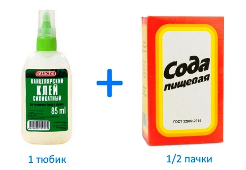 сода и клей
