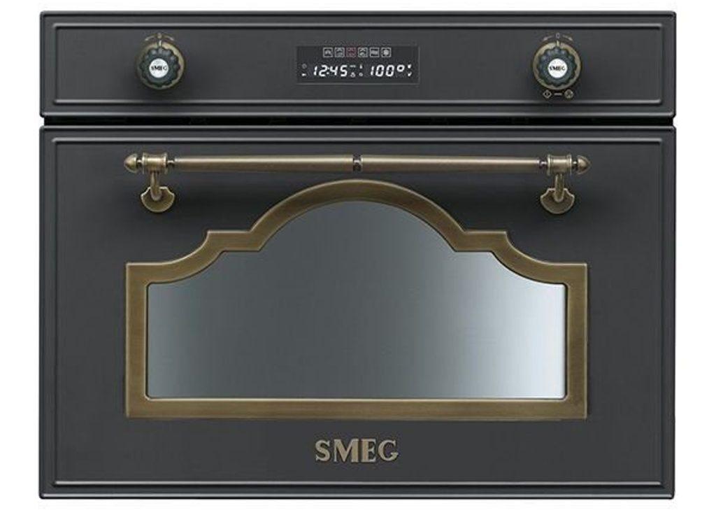 пароварка Smeg SC745VAO/VPO
