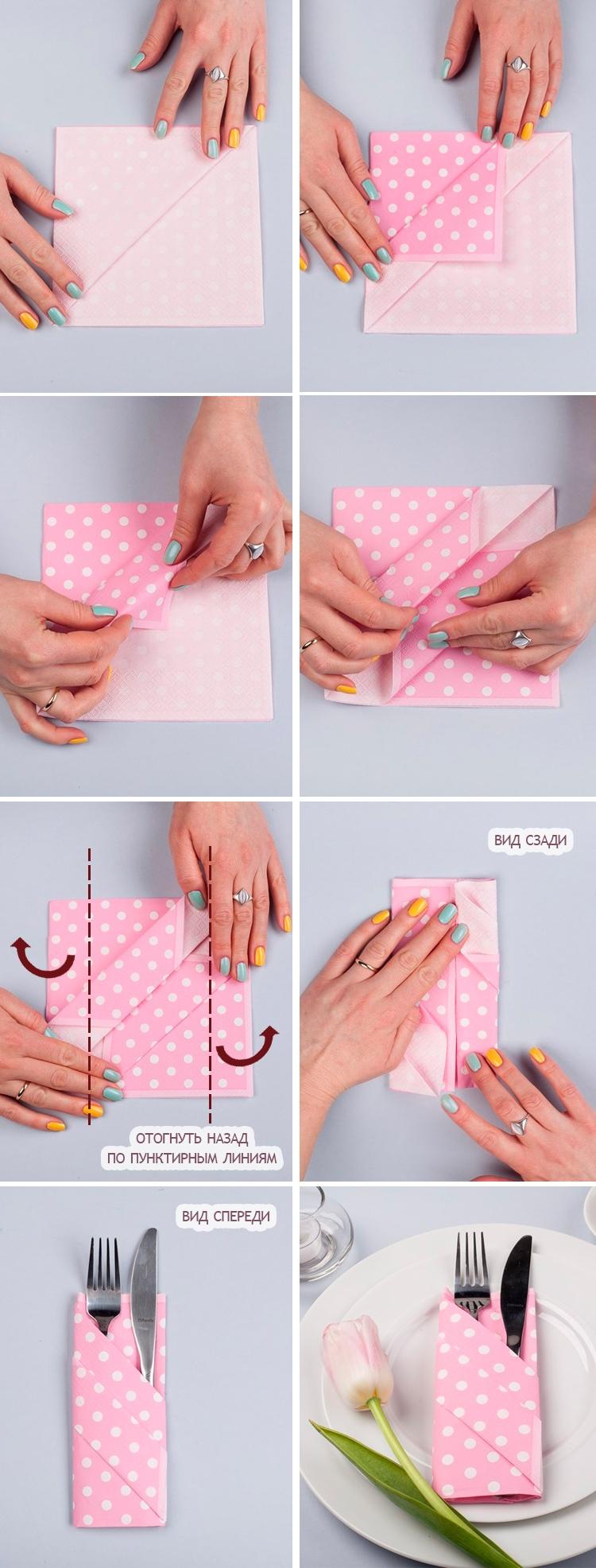 прямоугольный конверт из салфетки