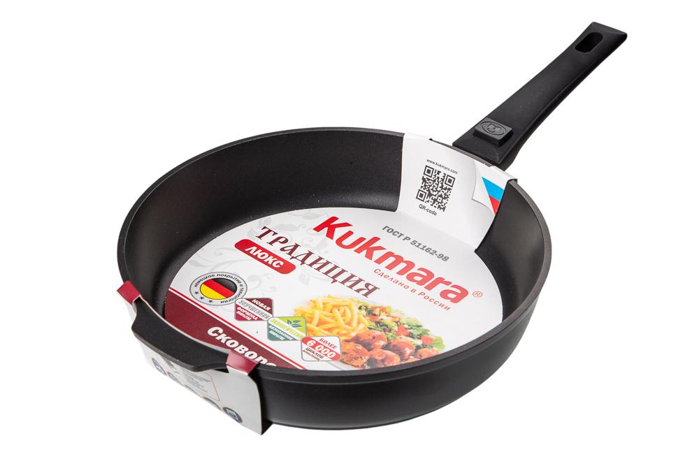 сковорода Kukmara Традиция с283а