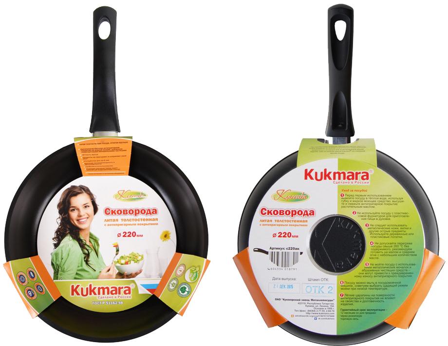 сковороды фирмы Kukmara