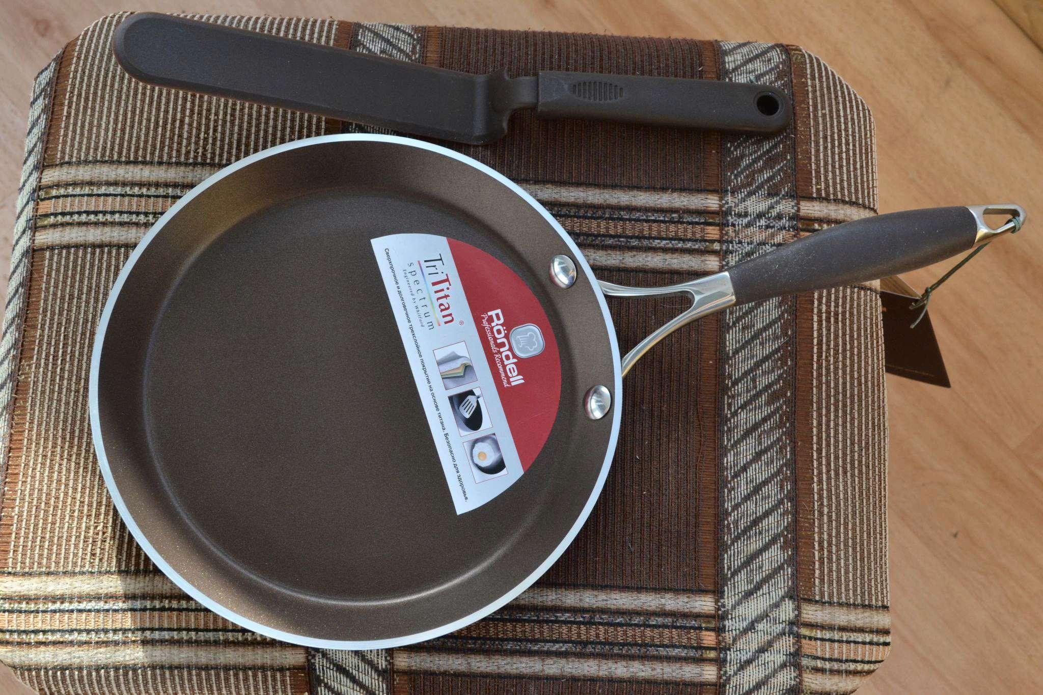 сковорода блинная Rondell Mocco & Latte