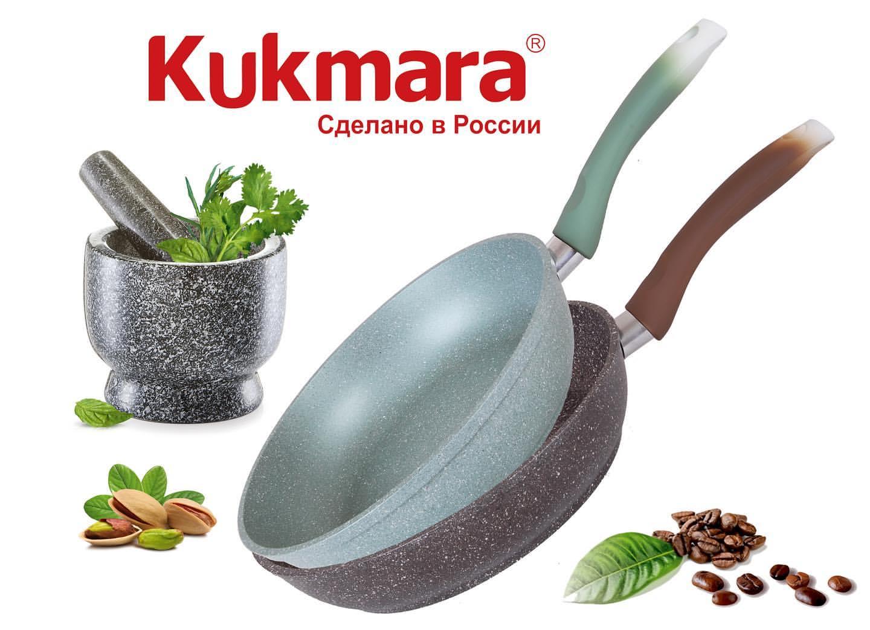сковороды Kukmara фото