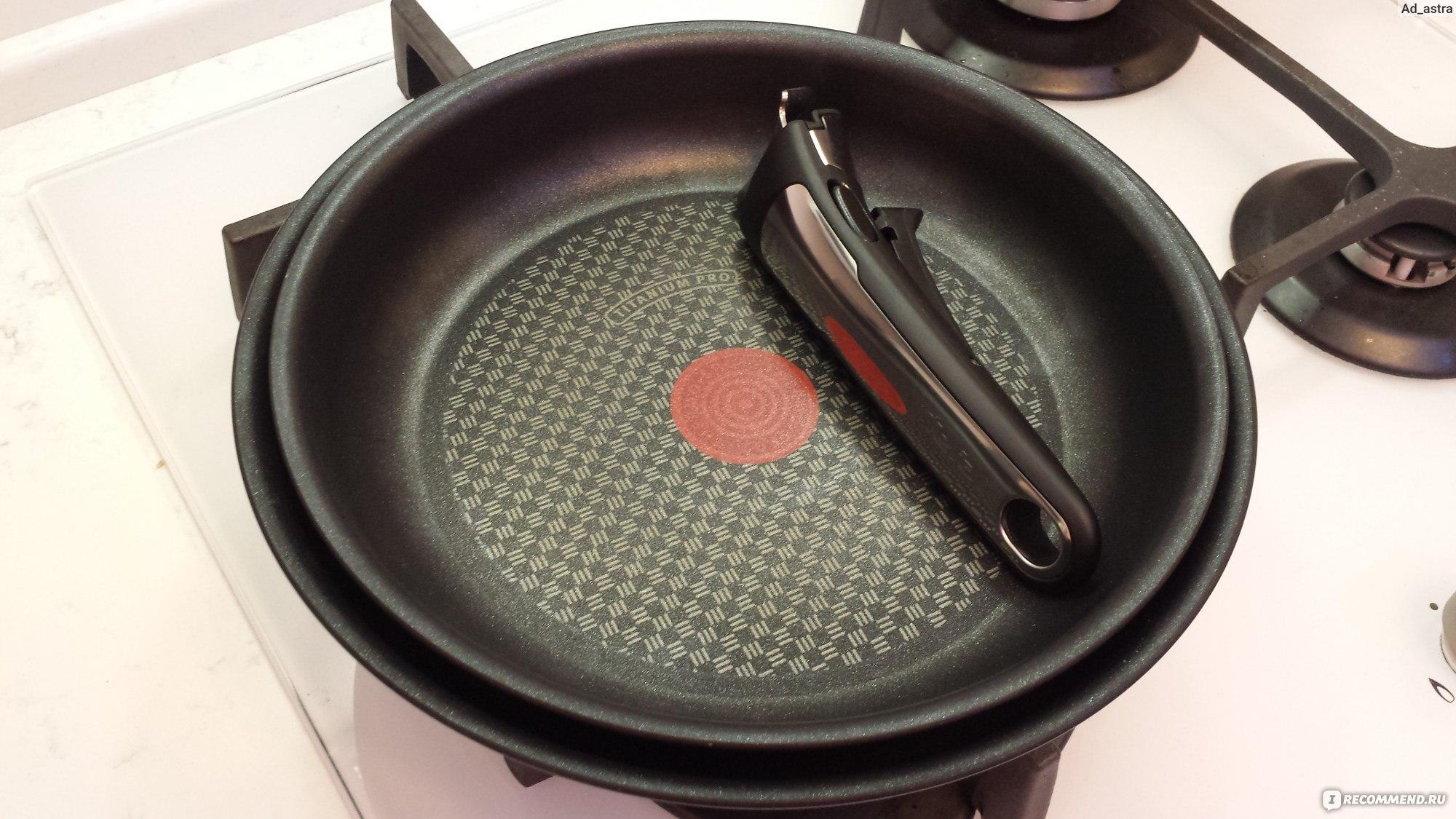 Сковородки Тефаль со съемной ручкой