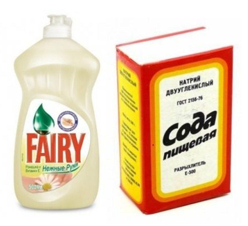 сода и средство для посуды