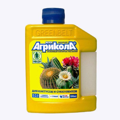Удобрение Агрикола для замиокулькаса